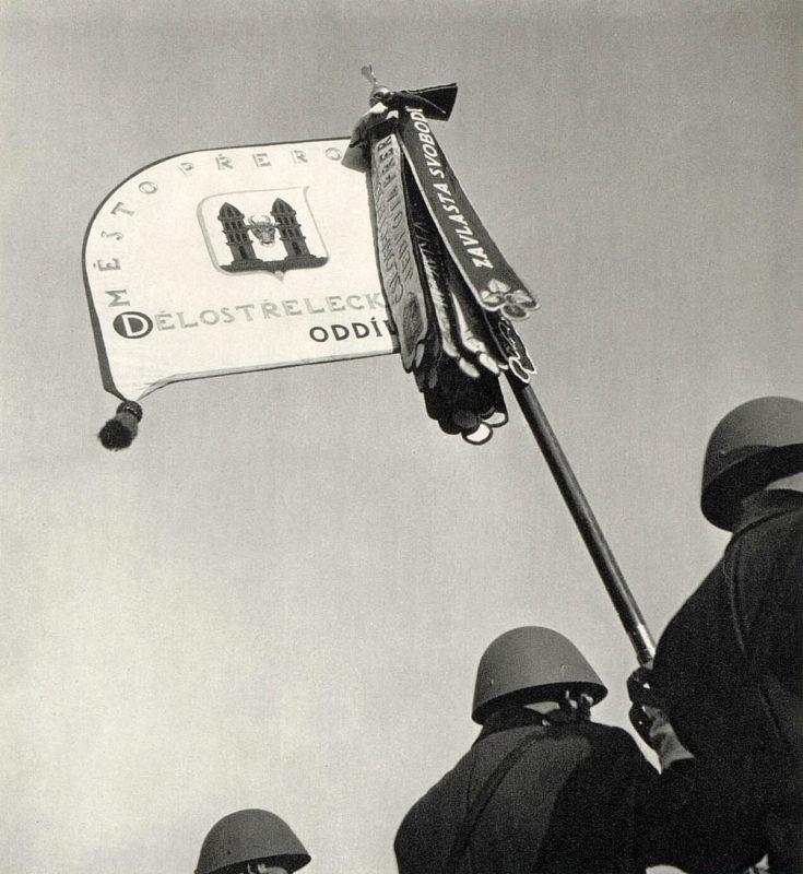 Standarta Dělostřeleckého pluku 151 z dílny Jedličkova ústavu