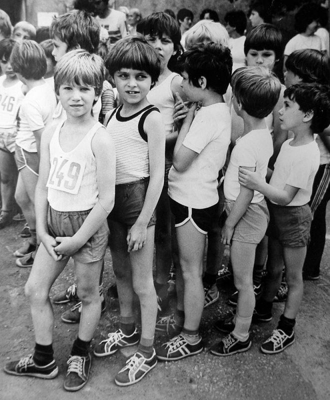 Vyšehrad, dětská sportovní akce, 1984